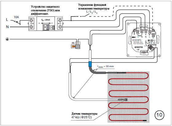 подключение нагревательного